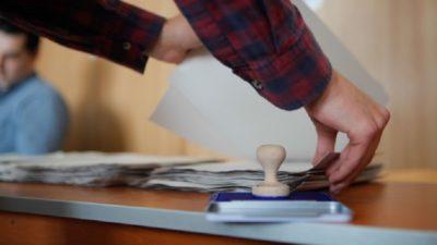 Cum arată buletinele de vot pentru Referendumul din 26 mai. FOTO