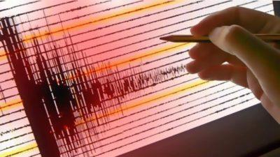 Cutremur devastator de 8 grade pe scara Richter: Unde a avut loc și ce urmări au fost