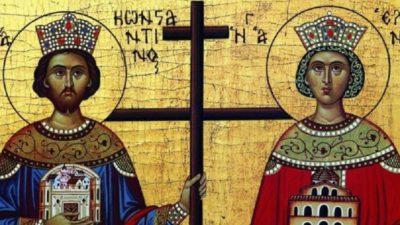 Mesaje de Sfinții Constantin și Elena. Urări și felicitări de onomastica celor dragi