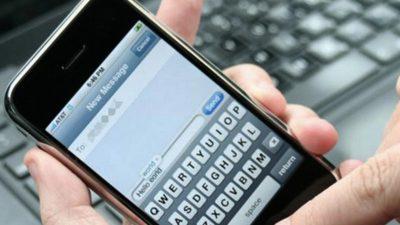 La ce număr trebuie să trimiți SMS ca să plătești Taxa de Pod de la Fetești pe telefon