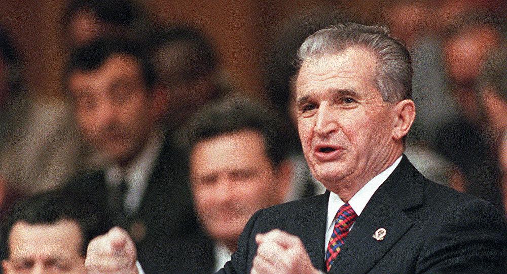 Ultimul plan al lui Ceaușescu