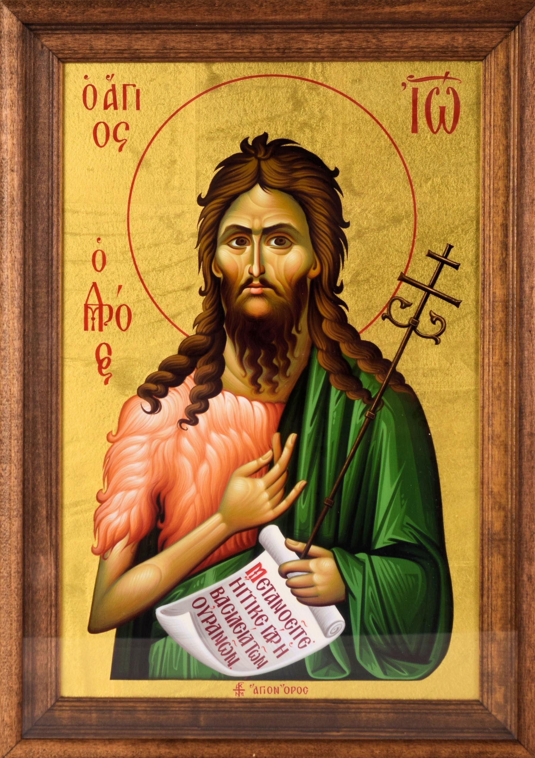 Icoană cu Sfântul Ioan Botezătorul.