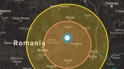 Cutremur cu magnitudine mare, în România! Ce au anunțat specialiștii INFP