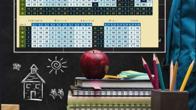 Structura anului școlar 2019 – 2020. Pe cât se termină cursurile