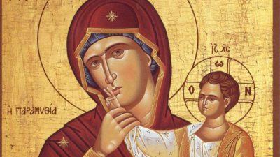 """SMS-uri de Sfânta Maria Mică. Urează-le """"la mulți ani"""" sărbătoriților într-un mod original"""