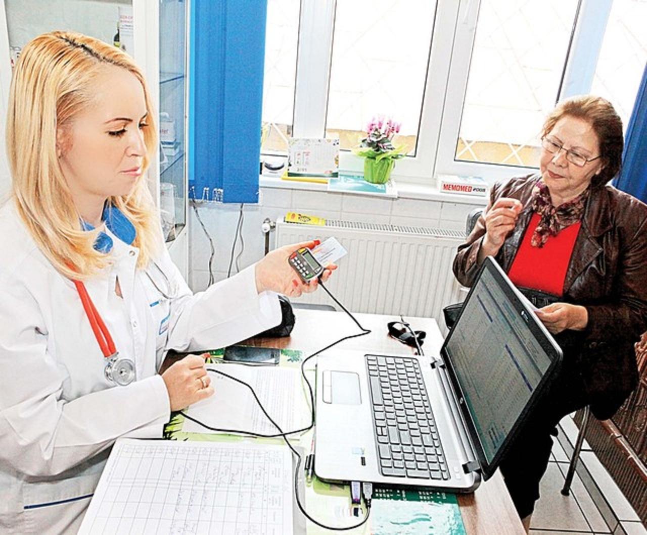 Medicii de familie nu sunt de acord cu reintroducerea obligativitatii cardului de sanatate