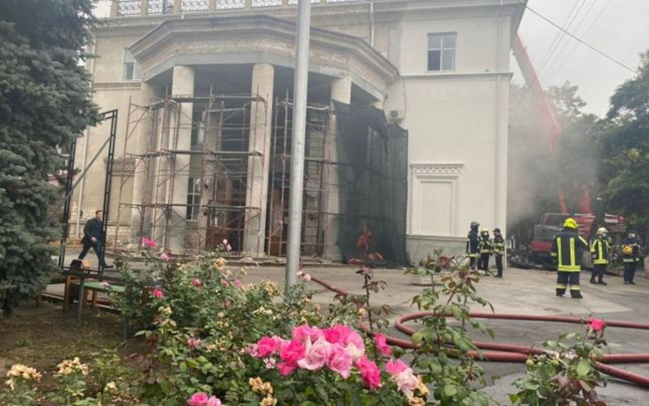 Filarmonica din Chisinau, grav afectata de un incendiu