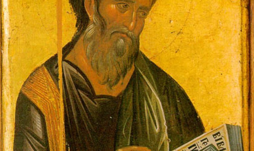 Mesaje de sfântul Matei. Idei de urări frumoase pentru cei care au acest nume
