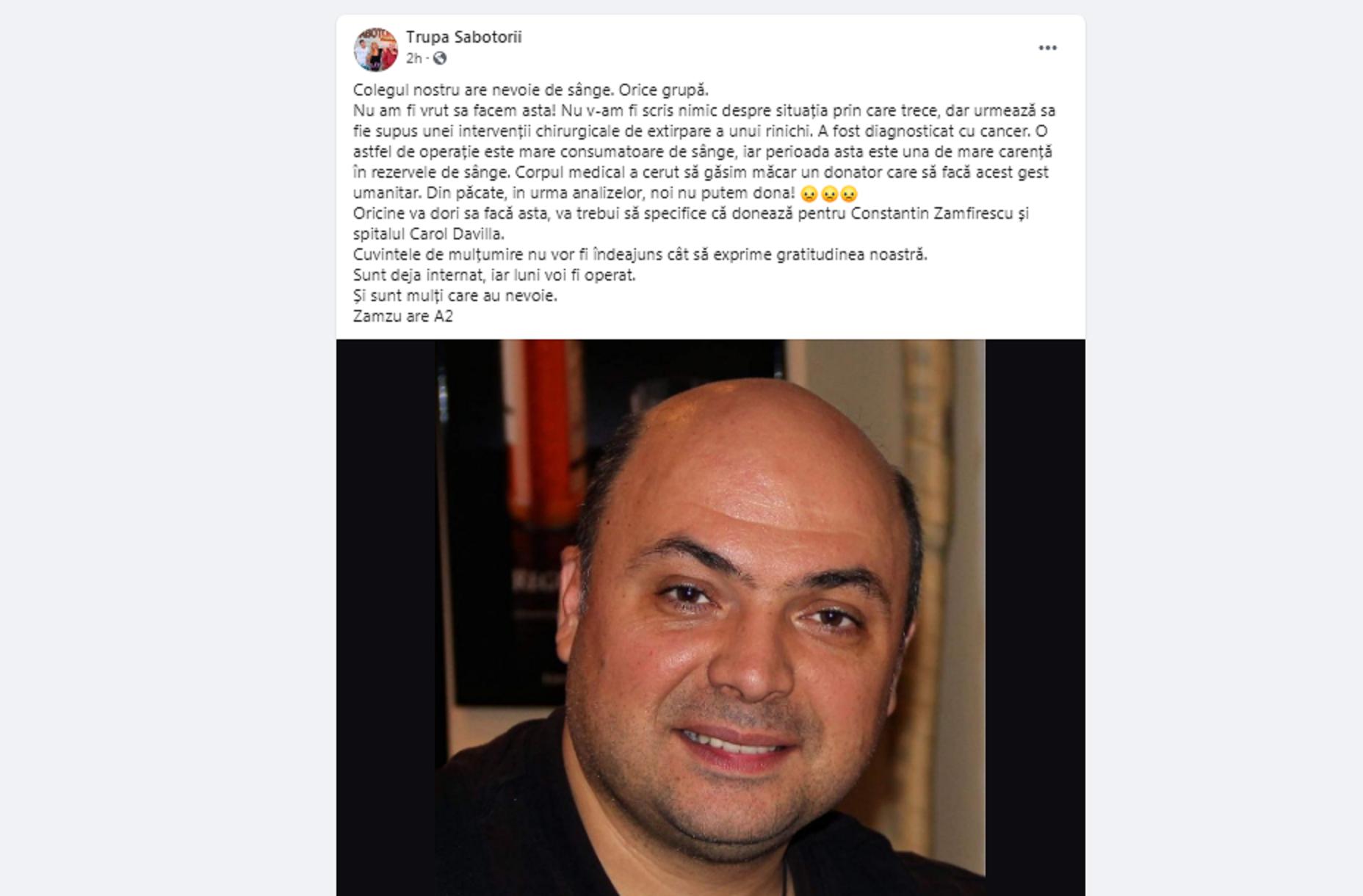 Anuntul prin care se cere ajutor pentru Constantin Zamfir