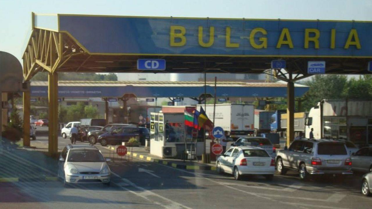 Ce trebuie sa stii atunci cand mergi in Bulgaria