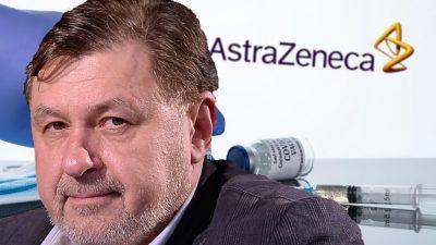 Vaccinul AstraZeneca eficace doar pentru anumiți oameni. Anunțul lui Alexandru Rafila