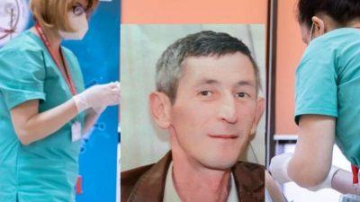 Bărbat din Târgu Jiu, mort după vaccinarea cu AstraZeneca. Ce au descoperit medicii în trupul lui
