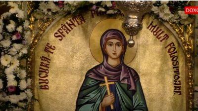 Ce este bine să dai de pomană de Sfânta Parascheva. Toată lumea face aceste pachete