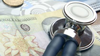 Sute de români pot primi 500 de lei, bonuri și o zi liberă de la muncă! Ce trebuie să facă