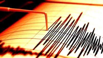 Alertă! Cutremur de 8,1. Seismul s-a produs la o adâncime de 19 km