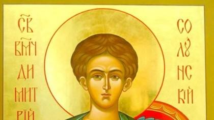 Calendar ortodox 26 octombrie. Sfântul Dumitru. Tradiții și obiceiuri. Ce este total INTERZIS să faci astăzi
