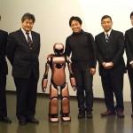 Robotul umanoid