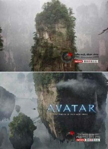 avatar-mountain