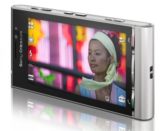 Satio-camera