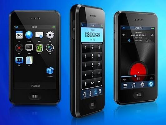 A 2-a generatie de clona iPhone apare de Craciun