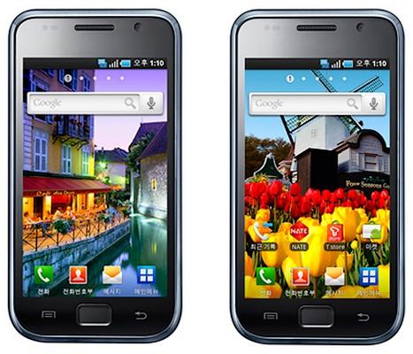 Galaxy S: 10 milioane de telefoane vandute in lume