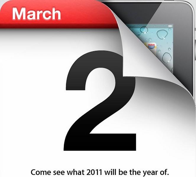iPad 2 – mai e putin pana in… Martie 2