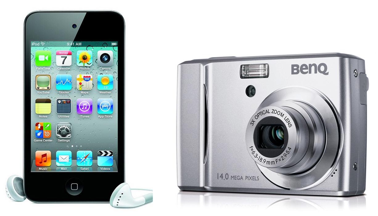 Concurs: Pregateste-te de vacanta cu o camera foto si un media player!