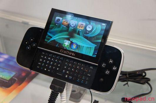 tablete, EraThink Technologies, EraPal, EraThink EraPal, Consumer Electronics Fair Shenzen
