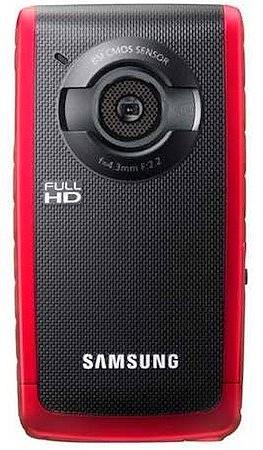 W200 – camera rezistenta de la Samsung