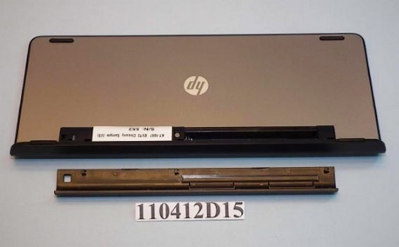 HP webOS Keyboard