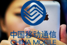 china mobile, iPhone, iPhone 5