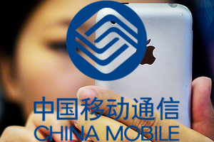 China Mobile se lauda cu 10 milioane de utilizatori iPhone