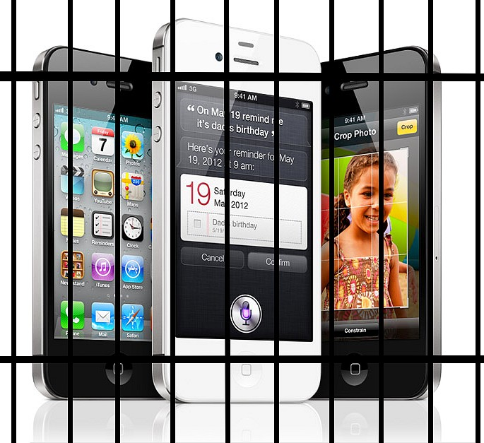 iphone 4s, iphone 4s interzis, iphone 4s jail, iphone 4s prison, iphone 4s proces