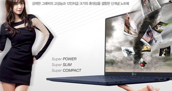 lgs-thin-and-mighty-p330-laptop-surfaces-at-korean-retailer