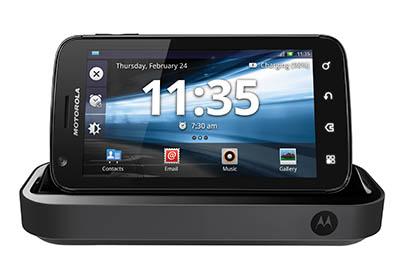 Motorola Atrix, exclusiv la COSMOTE