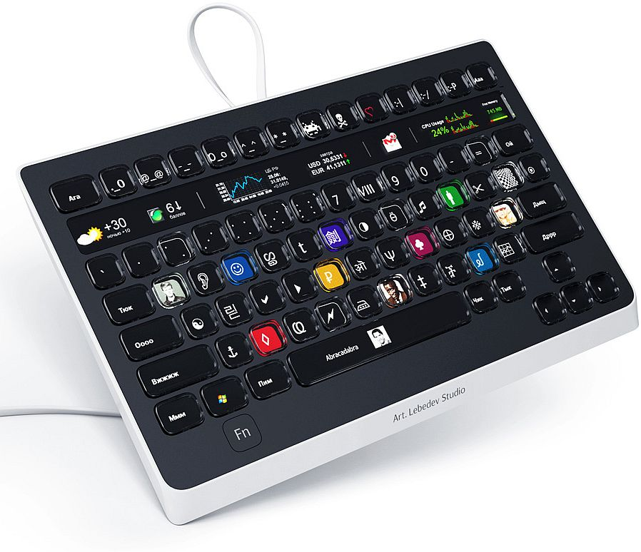Optimus Popularis – Tastatura de 1000 dolari va fi disponibila in 2012