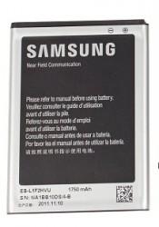 Baterie Samsung Galaxy Nexus