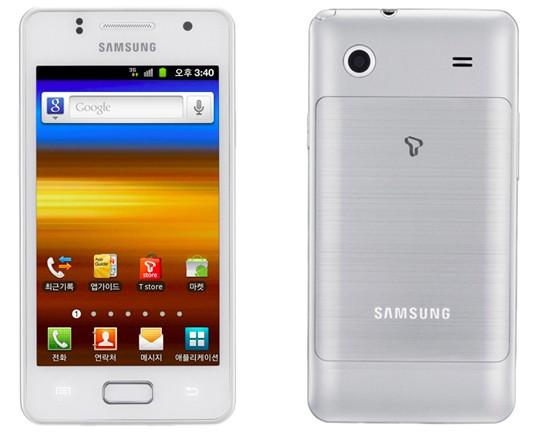 Samsung Galaxy M anuntat in Coreea