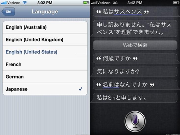 Iphone 4S Japonia SIRI
