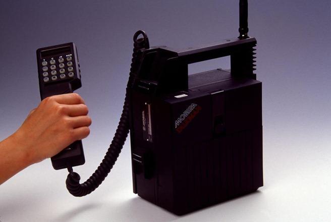 Nokia portable phone Mobira Talkman