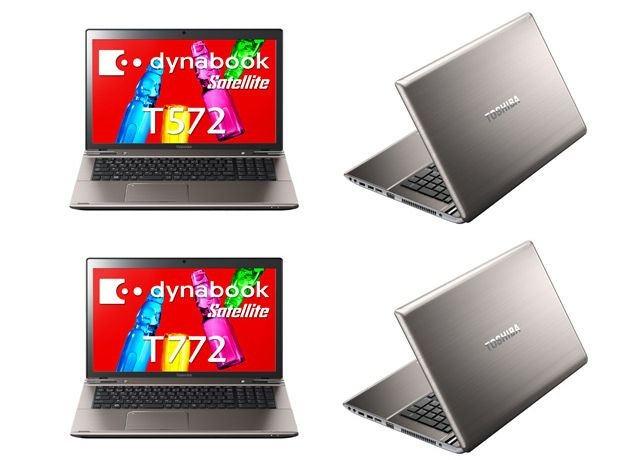 Toshiba a anuntat primele notebook-uri cu Ivy Bridge