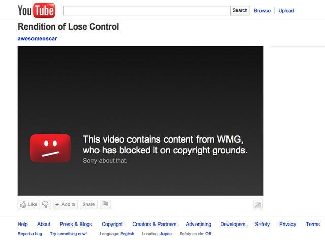 YouTube pierde procese pe copyright si nu doar atat…