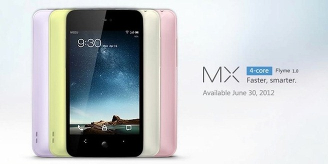 Meizu MX 4 core