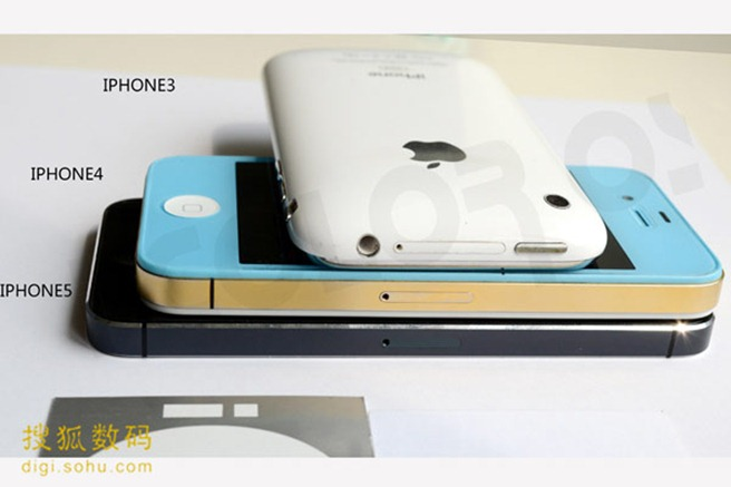 noul iPhone 5