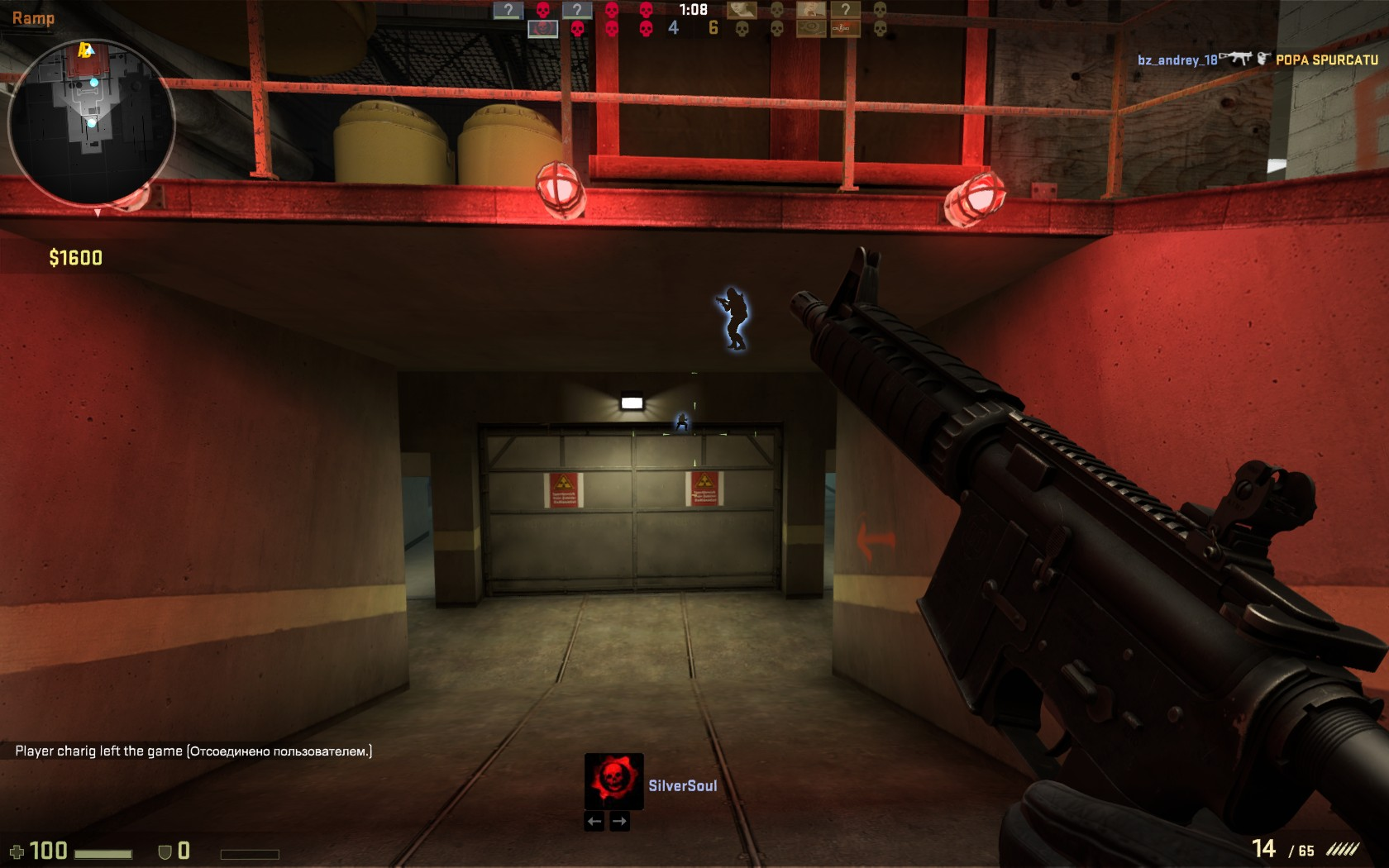 Counter-Strike GO de_nuke 2
