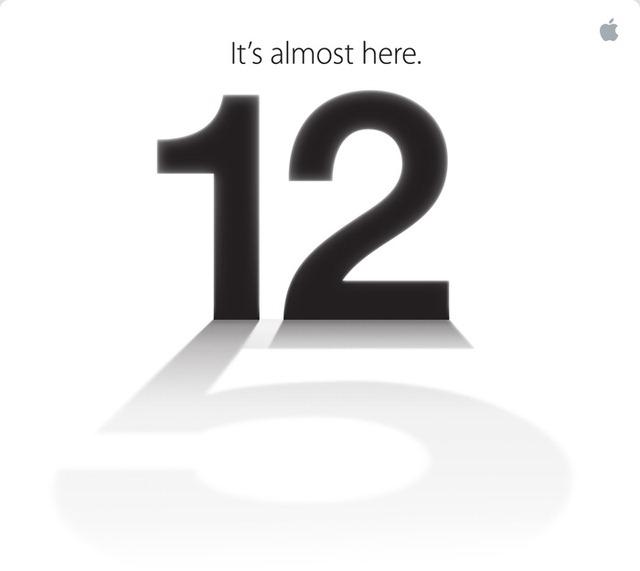 E oficial: urmatorul iPhone va fi lansat cand am crezut