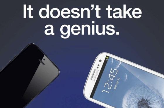 Samsung incepe o campanie de promovare agresiva fata de iPhone 5