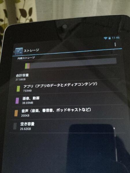 Vreti un Nexus 7 un pic altfel? Undeva exista
