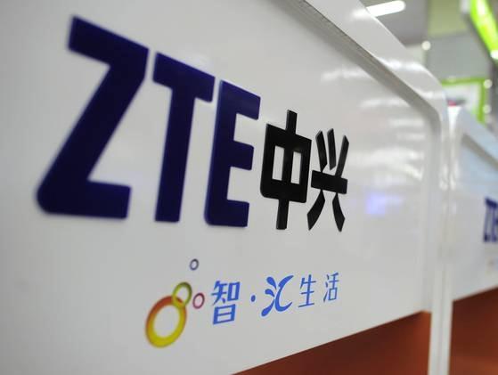China raspunde la manifestarile impotriva ZTE si Huawei