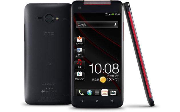HTC J Butterfly, primul smartphone Full HD din lume